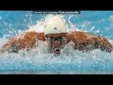 С моей стены под музыку Fabolous Feat. Ne-Yo - Make Me Better (Instrumental) (Prod. By Timbaland). Picrolla