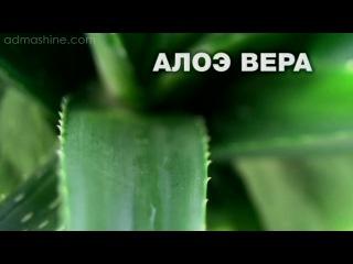 Крем Nivea Pure&Natural
