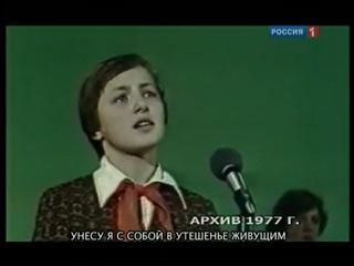 Сергей Парамонов - Советский Робертино Лоретти (2006)