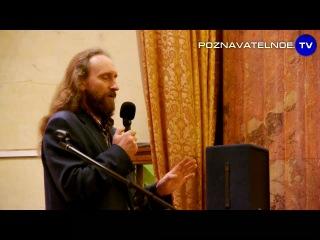 Валерий Синельников. Предназначение человека
