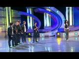 Плохая компания - Пацаны (Новый КВН Премьер Лига 1/8 финала 2012)