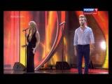Арсений Бородин и Ирина Дубцова - Ну и что, что так совсем не долго