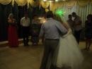 Танец невесты с отцом.16.06.2012