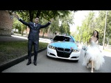 Жгем!!! Самая классная свадьба! Город стерлитамак