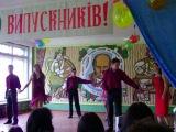 свято випускників у Млиниському НВК