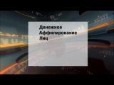 сначала ДАЛВРОТ, потом ВДУЛ и затем ВПОПЕЦ ))))))))))