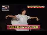 Gaki No Tsukai - Airport (2012.01.13)