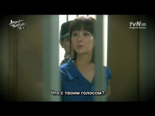Хочу романтики 2 / I Need Romance Season 2 7 серия