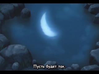Токийская школа истребителей нечисти / Tokyo Majin Gakuen Kenpucho: Tou - 1 сезон 14 серия (Субтитры)