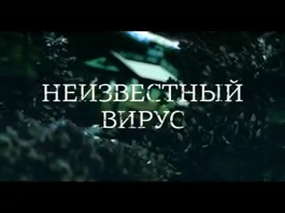 Закрытая Школа - 4 сезон промо