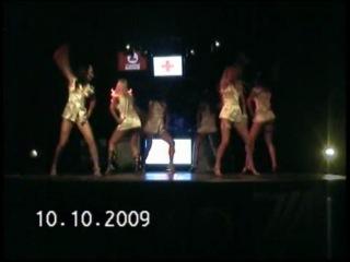 STUDIO 74  Танец Мед.Сестер))