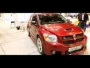 Dodge Caliber SRT4 на выставке в Челябинске 2012