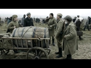 Наркомовский обоз. 1 серия.