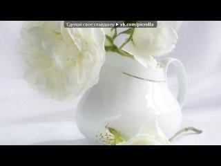 «Цветы» под музыку Алексей Рыбников - Цветы (Через тернии к звездам). Picrolla