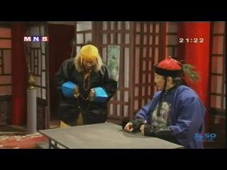 Ulsiin tsol Mongol 2