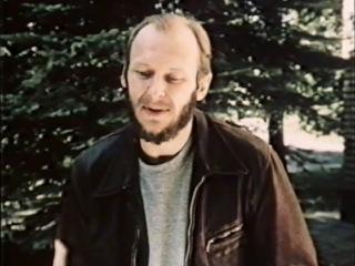 Мир в другом измерении 1- Казенный дом. (1989)
