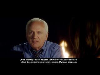 Project S.E.R.A. Episode 4 RUS Проект С.Е.Р.А. Эпизод 4