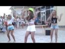 Танець Вака Вака