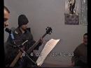 Вечерний Звон (усл.назв.) (г. Таврийск)-Лесник (live,Король и Шут Cover,2003 год)