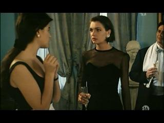 1995.le parfum d'emmanuelle (emmanuelle's perfume)(francis leroi.sylvia kristel.marcela walerstein) satrip.fra.512x304.1h34m31s(unrated)