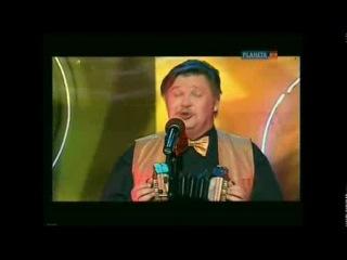 Николай Бандурин- А я сыграю на гармошке...
