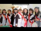 Найс,детки...-)) под музыку Sara Sofia - Ohe Oha Vas a Sonar (Radio Edit). Picrolla