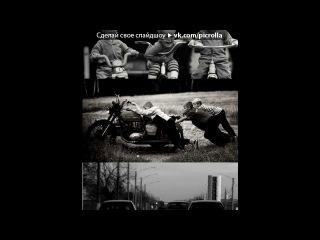 «Со стены Karatal-Siti» под музыку  ✔ Ноггано ft. Крестная Семья - Жульбаны(2011) саундтрек к фильму