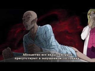 Явись Азазель Yondemasu yo Azazel san Z 2 сезон 3 серия Субтитры