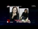 tvN E News (120716)