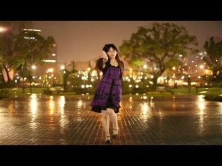 【おでまし】Kyun! Vampire Girl きゅん!ヴァンパイアガール 踊ってみた【20歳記念】