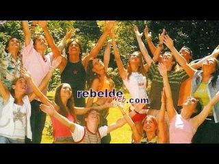 Erreway - Rebelde way (Мятежный дух).