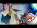 «Новый 2012 Год» под музыку АХРА - Помни обо мне . Picrolla