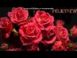 «Cтатусы в картинках» под музыку С Днем Рождени сестренка! - Завтра - твой день!Ты , как обычно, проснешься и увидишь любимые лица!Догадываюсь, что будут цветы и хорошие слова. Все -для тебя. Ты- самая добрая, самая нежная! Самая лучшая мама, жена! Самая лучшая сестра!Поздравляем с Днем Рождения. Picrolla