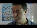 Лекарство против страха 7 серия(драма) 2013
