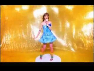 Yuko Ogura - Vitamin Love