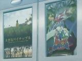 Onegai Sensei / Пожалуйста! Учитель - 4 серия   Absurd & Eladiel [AniLibria.Tv]