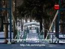 ЧП «Чрезвычайное происшествие» (эфир от 01.12.2012)