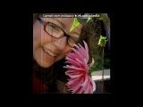 Со стены друга под музыку Radio Record - TONIC feat. Erick Gold - Lead The Way (Radio Record) httpwww.radiorecord.ru. Picrolla
