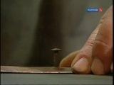 Пряничный домик 16 серия Сундук с приданым
