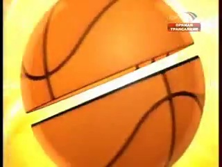 Игра в позиции центровых