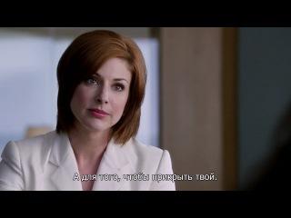 Костюмы в законе Форс мажоры Suits 2 сезон 5 серия 720p Break Point