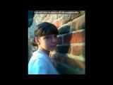 Я и мои друзья))) под музыку Клубняк 2011 !!! The best club musik 2011...(Smart id101418637) - Я подарю тебе солнце я подарю тебе небо. Picrolla