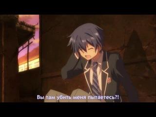 Рандеву с жизнью / Date a Live - 1 сезон 2 серия (Субтитры)