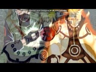 «Со стены наруто» под музыку Skilet - Hero(WWE royal ramble 2010) - Без названия. Picrolla