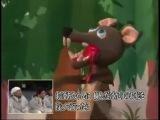 Gaki no Tsukai #883 (16.12.2007) — Puppet Show