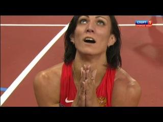 Победа Натальи Антюх в беге на 400 метров с барьерами! Олимпиада. Лондон 2012