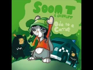 Soom T disrupt - Boom Shiva