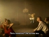Weird Al Yankovic - Smells Like Nirvana [rus sub]