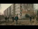 Запретная зона -  Chernobyl Diaries (2012)