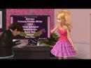 Барби: жизнь в Доме Мечты - 5